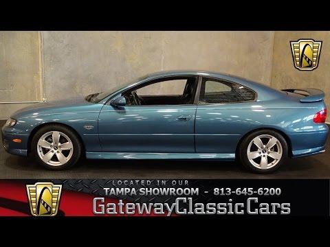 Video of 2004 GTO - KDOG
