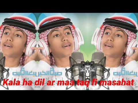 , title : 'Inilah penyanyi asli Deen As-salam'