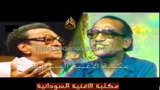 تحميل اغاني عثمان الشفيع - طيبة الأخلاق - عثمان حسين و يس الخليفه بحر MP3