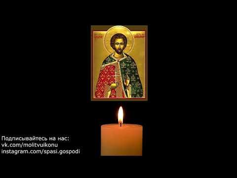Молитва на привлечение покупателей и хорошую торговлю Авраамию Болгарскому Чудотворцу