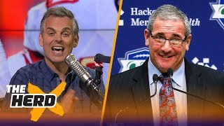 Colin Cowherd lists 4 reasons the New York Giants should trade their #2 draft pick | THE HERD