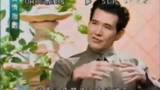 2000-11-12 真情指数:费翔
