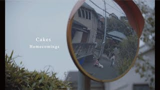 Homecomings – Cakes (Official Music Video)