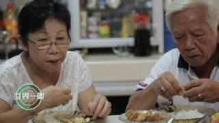 《世界一周》 吉兰丹土生华人