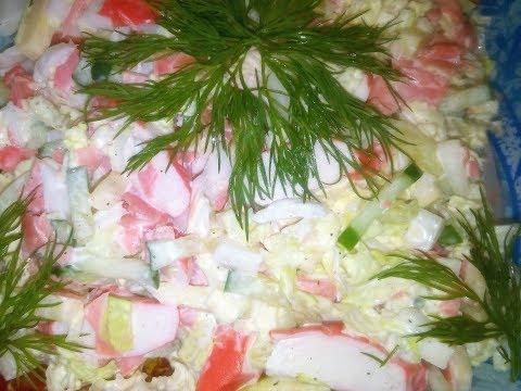 Салат с имбирём маринованным