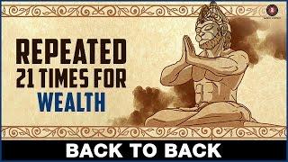 हनुमान चालीसा | Repeated 21 times for Wealth | Shekhar Ravjiani | Zee Music Devotional