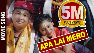 APA LAI MERO - New Nepali Movie GHAMPANI Tamang Selo Song Ft. Dayahang Rai, Keki Adhikari
