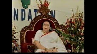 Shri Bhumi Devi Puja  thumbnail