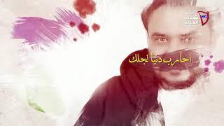 اغاني حصرية قاسم السلطان - ابو الضحكه | حصرياً 2020 تحميل MP3