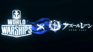【World Of Warships】リアルとアニメが両方備わり最強に見える海戦【ゆっくり】