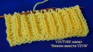 Как вязать английскую резинку спицами видео Урок 73   how to knit an English elastic band