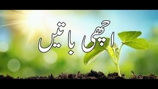 Kalam mian Muhammad bakhsh (rang punjab day