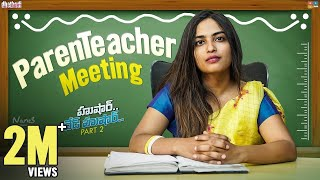 Parent Teacher Meeting || Hushaar Dhed Hushaaru - Part 2 || Dhethadi || Tamada Media