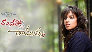 Rambatho Ramudu Telugu Short Film