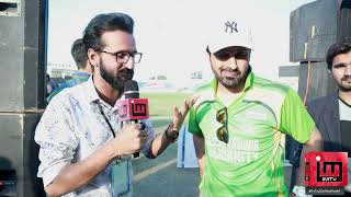 Asim Mehmood Interview in Iqbal stadium | Punjabi Totay | IM Tv