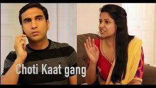 Choti kaat gang ka parda faash -   Lalit Shokeen Films  