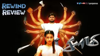 Saamy Movie Review (2003) - Rewind Review   Vj Abishek   Open Pannaa