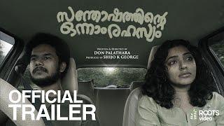 Joyful Mystery Trailer