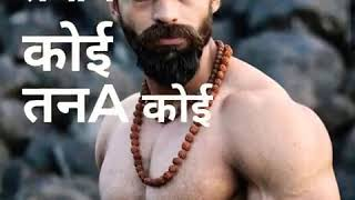 New song Tanya Koi Aur Pasand kar lega Yaar Tera Baba ban jayega ringtone 2019