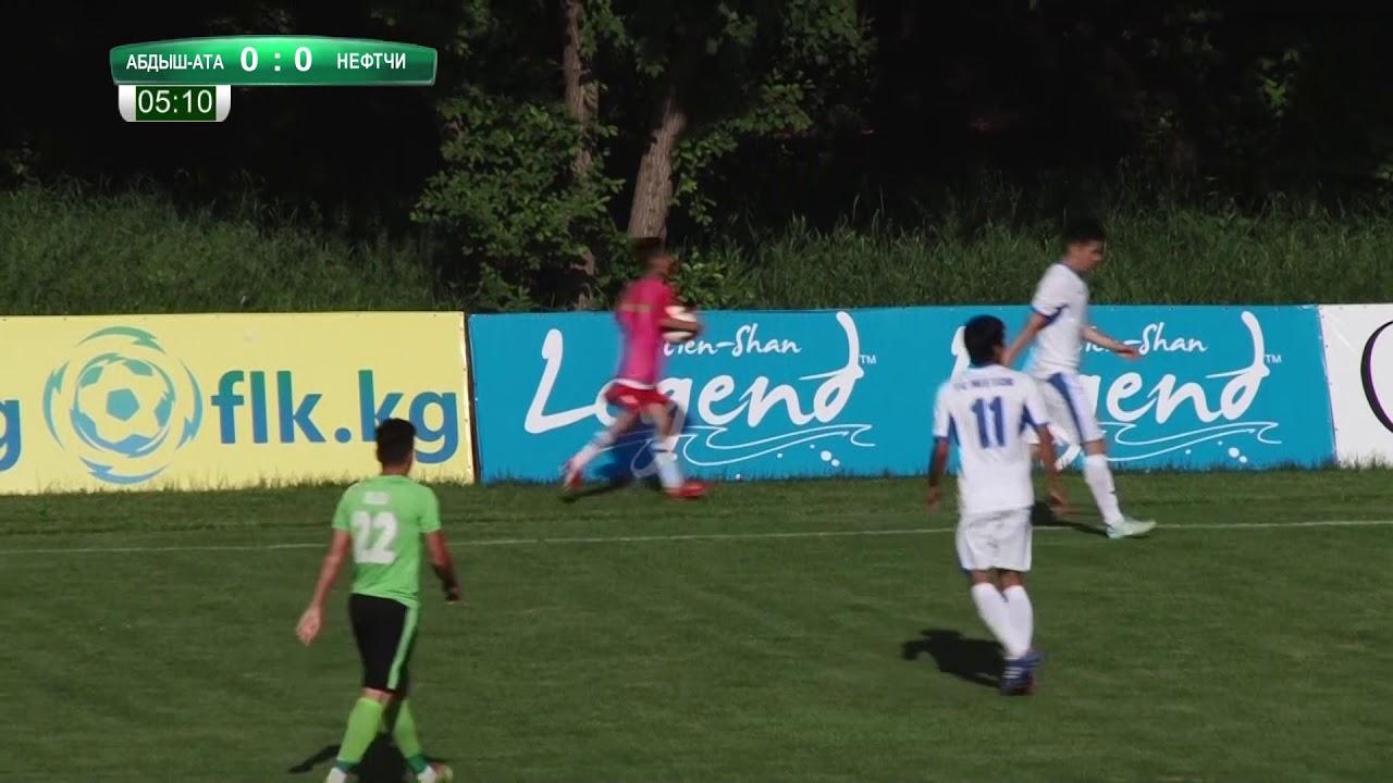 Топ-Лига-2017. Матч#19 Абдыш-Ата – Нефтчи 1:1