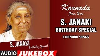 gratis download video - S Janaki Kannada Film Hit Songs | Audio Jukebox | #HappyBirthdaySJanaki