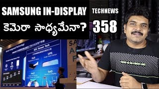 technews 358 Oneplus 6T Launch Preponed,6T ultimate Special Edition,Samsung indisplay camera etc