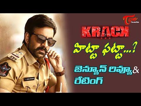 Krack Movie Review | Raviteja, Shruti Hassan, Gopichand Malineni | #KrackReview | TeluguOne