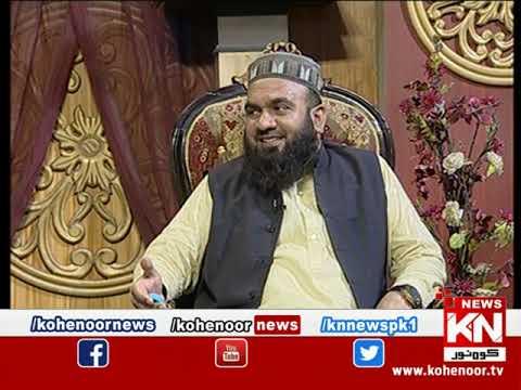 Istakhara 08 July 2021 | Kohenoor News Pakistan