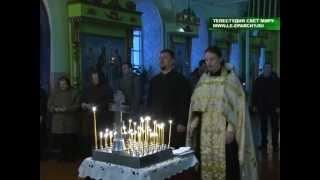 Видеосюжет о схиархимандрите Виталии (Сидоренко)