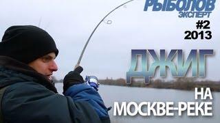 Рыбалка мишин и питерцова