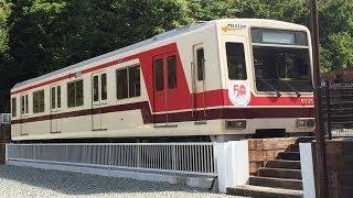 兵庫県篠山市に北大阪急行8000形8005Fの先頭車両創立50周年ヘッドマーク付き
