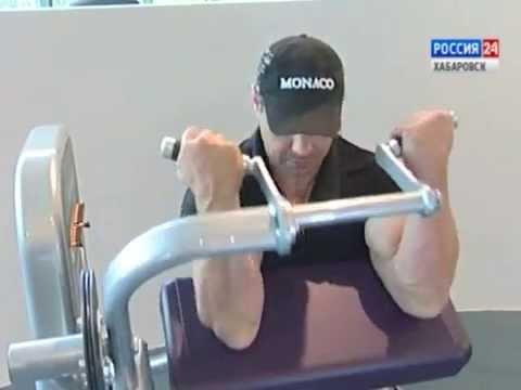 Вести-Хабаровск. Занятия спортом за счет работодателя