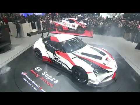 Presentation of the new Toyota SUPRA GR Concept Car