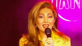 Leila Forouhar  Yare Shirin  لیلا فروهر   یار شیرین
