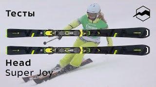 Head Super Joy 2018-2019. Тесты, отзывы
