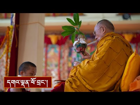 Tibetan Language: Avalokiteshvara Empowerment - Lam Rim Teachings 2014 - Day 10