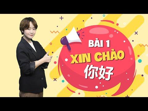 Bài 1: 你好 Xin Chào - Ngữ Âm trong Hán Ngữ 1