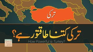 How Powerful Is Turkey? Most Powerful Nations On Earth #14 | Faisal Warraich