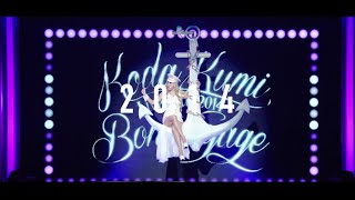 倖田來未 / Koda Kumi 15th Anniversary Live Tour 2015〜WALK OF MY LIFE〜 supported by Mercedes-Benz SPOT