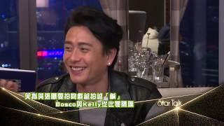 娛樂新聞台 | Star Talk 吳卓羲黃宗澤笑談戰友馬明二三事 | 馬國明