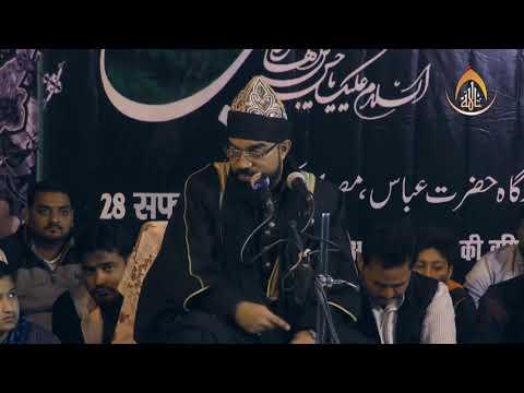 Allama Shabbir Ali WarsiYad-e-Rasool Wa Imam Hasan a.s.Misri Bagiya, Lucknow2018