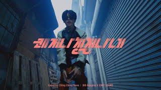 Feel the Rhythm of Korea_Daegu