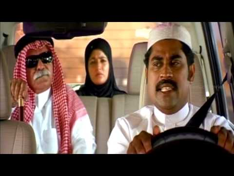 Download Siraj Venjaramood briefing Kavya about her arabic sponsers - Palaivana Roja Movie Scenes HD Mp4 3GP Video and MP3