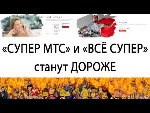 Сергей Салль  О прогнозе на будущее  ШОК !!!