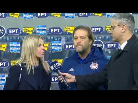 Οι δηλώσεις του προπονητή του Ολυμπιακού | 09/02/2020 | ΕΡΤ
