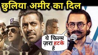 Aamir Khan reviewed Bharat movie