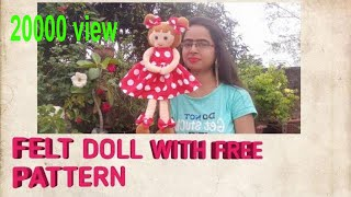 #dipasoftoyschool #HOW TO MAKE FELT DOLL |  SOFT TOY DOLL AT HOME