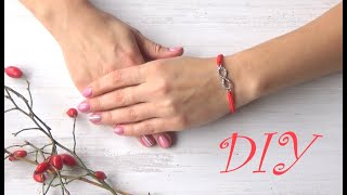 Как сделать браслет красная нить своими руками без подвесок