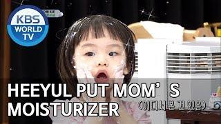 Heeyul put mom's moisturizer [The Return of Superman/2019.06.23]