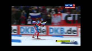 Биатлон, Финиш с флагом Антона Шипулина